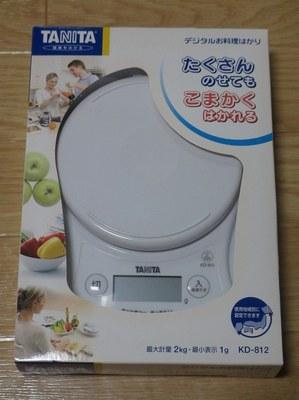 cookingscale_1.jpg