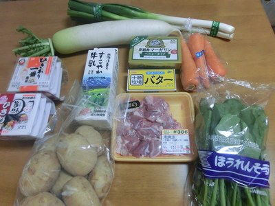 curry_201206_1.jpg