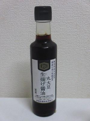 hokusyoku_1.jpg