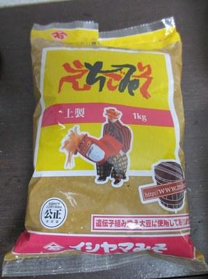 miso_201302_3.jpg