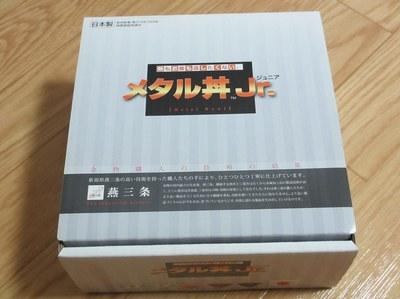 umasagishiri2012_11.jpg
