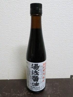 yuasa201606_1.jpg