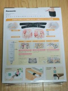 kotsuban_oshiri_4.jpg