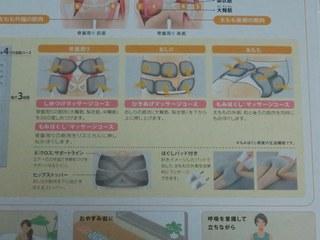 kotsuban_oshiri_6.jpg