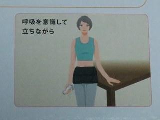 kotsuban_oshiri_7.jpg