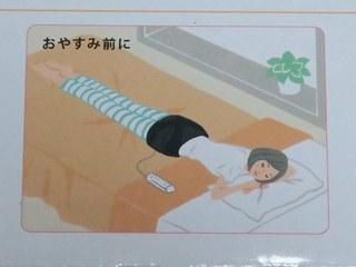 kotsuban_oshiri_8.jpg