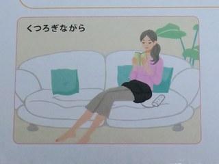 kotsuban_oshiri_9.jpg