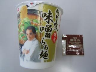 cup_sanominoru_1.jpg