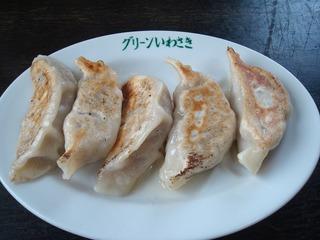 iwasaki_5.jpg