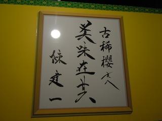 kokirou_2.jpg