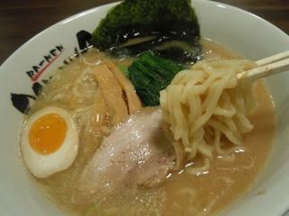 ogikawa_3.jpg