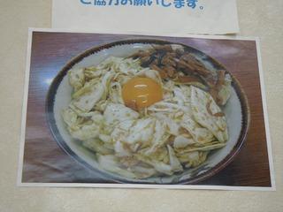 shinitiya_2.jpg
