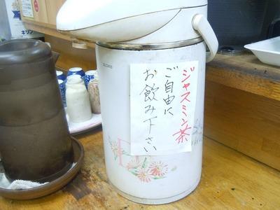 taisho_5.jpg