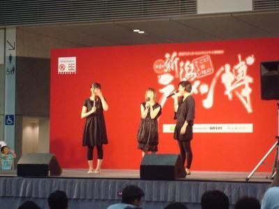 2009niigatarahaku_3_3.JPG