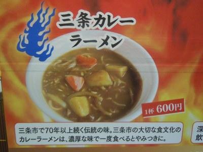 2011niigata5_10.jpg