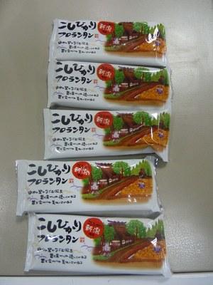 2011niigata5_14.jpg