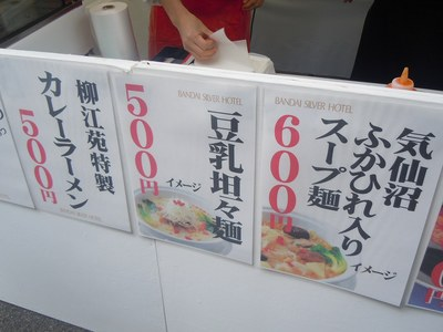 2011syokunojin_2.jpg