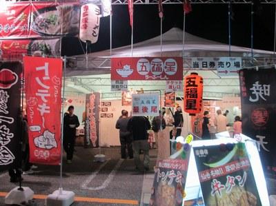 2013niigataramenookoku_2.jpg