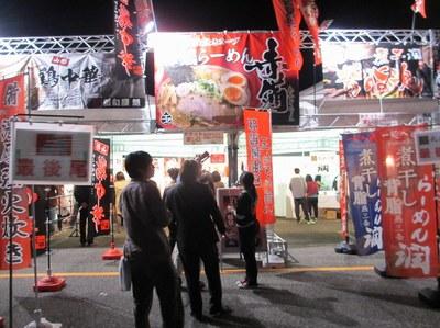 2013niigataramenookoku_6.jpg