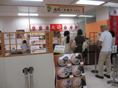 201408kyusyu_2.jpg