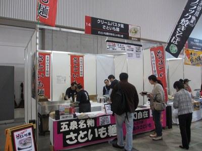 2014umasagishiri_23.jpg