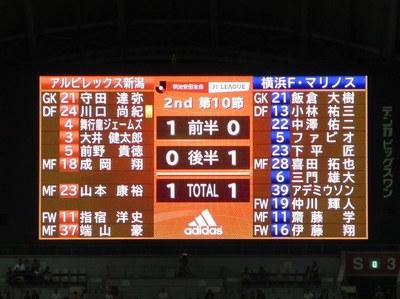 20150912_12.jpg