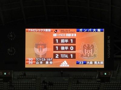 20151007_13.jpg