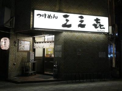 337_1.jpg