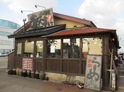 agosuke_201209_1.jpg