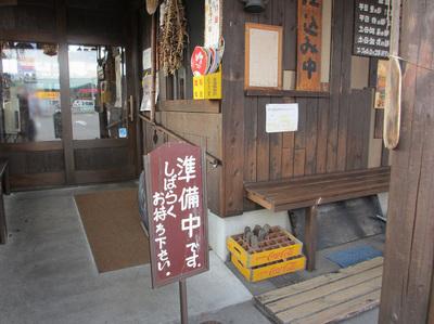 agosuke_201209_2.jpg