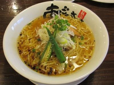 agosuke_201209_4.jpg