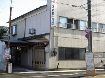aimatsu_1.jpg