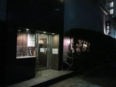 aishin_201702_1.jpg