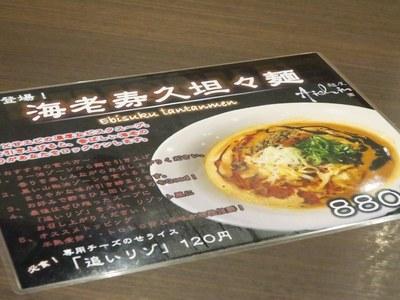 aishin_koudo_201704_2.jpg