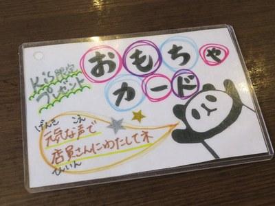 aishin_koudo_201803_9.jpg