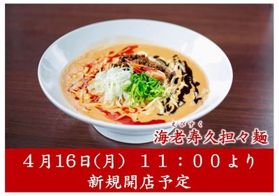 aishin_tokyo_open_1.jpg