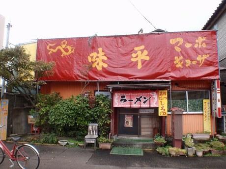 ajihei_nagaoka_1.jpg