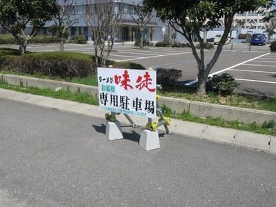 ajito_sado_2.jpg