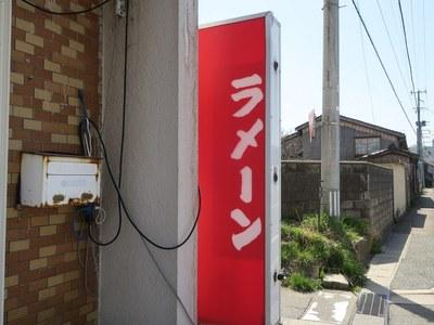 ajito_sado_6.jpg
