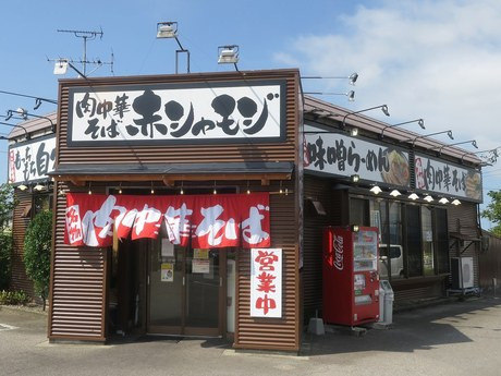 akashamoji2_1.jpg
