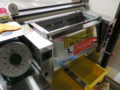 akashamoji_higashi_13.jpg
