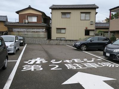 akashamoji_higashi_2.jpg
