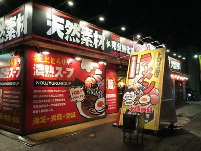 akashamoji_higashi_201601_1.jpg