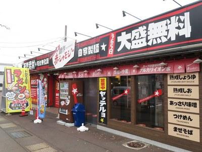 akashamoji_higashi_201612_1.jpg