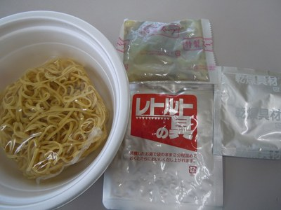 akiba_curry_2.jpg