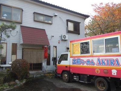 akira_1.jpg
