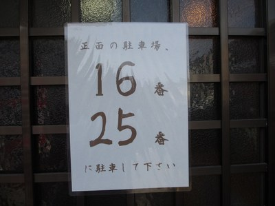 anmaru2_201505_2.jpg