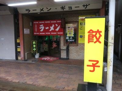 anpukutei_1.jpg