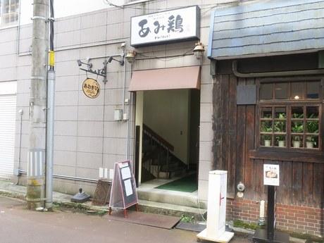 aogiri_1.jpg