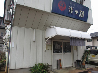 aogiri_201404_1.jpg